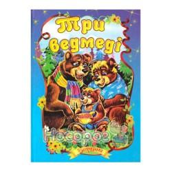 """Читаем вместе - Три медведя """"Септима"""" (укр.)"""