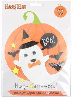 """Набор стикеров Yes! Fun для Хэллоуина """"Приведение"""" (973529) [5056137185559]"""