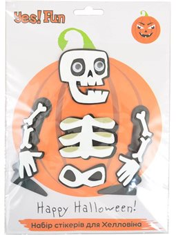 "Набор стикеров Yes! Fun для Хэллоуина ""Скелет"" (973528) [5056137185542]"