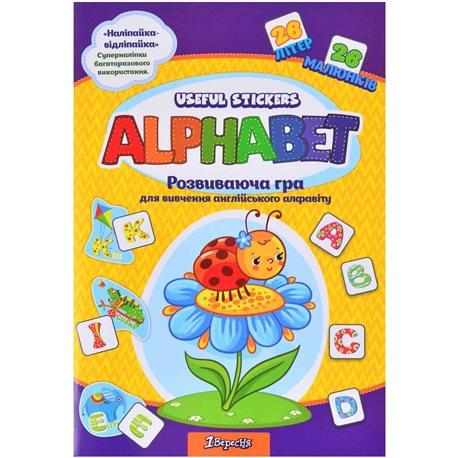 """Набор для изучения английского алфавита с наклейками """"Useful Stickers"""". (953751) [4823091904035]"""
