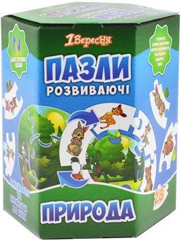 """Пазл круговой """"Природа"""" (953711) [4823091903991]"""