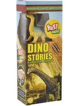 """Набор для детского творчества """" Dino stories 2"""", раскопки динозавров (953756) [5056137196227]"""