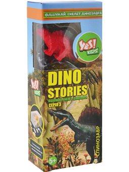 """Набор для детского творчества """" Dino stories 3"""", раскопки динозавров (953757) [5056137196234]"""