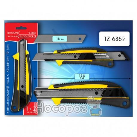 Нож канцелярский TZ-6865 +2 лезвия