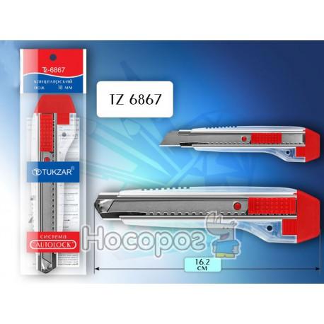 Нож канцелярский TZ-6867 18мм (autolock)
