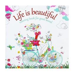 """Раскраска-Антистресс - Life is beautiful """"Веско"""" (укр.)"""