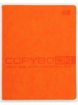 Тетрадь для записи иностранных слов PU, оранжевая (150966) [5009071509660]
