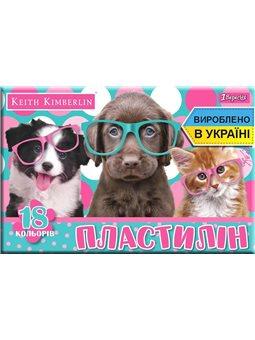 """Пластилин 1Вересня 18 цв. """"Keit Kimberlin"""", Украина (540553) [4823091909016]"""