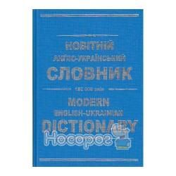 Гумка KOH-I-NOOR № 6541/40