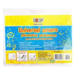 Обложка универсальная Tascom Кристал для пособий и учебников 2052-ТМ