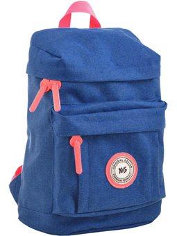 Рюкзак молодежный YES ST-25 Heliotrope, 35*25*12.5 (555590) [5056137123841]