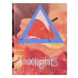 Діловий щоденник А5 Xlight ламінований