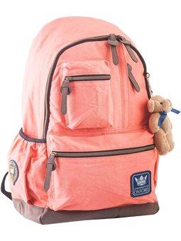 Рюкзак подростковый YES OX 236, персиковый, 30*47*16 (554085) [5060487834869]