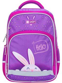 Рюкзак школьный SMART SM-04 Hello (558182) [5056137180769]