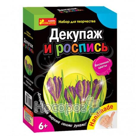 """6550-1 Декупаж """"Весняні квіри""""(тарілочка)"""