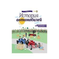 a796b5683430dd Енциклопедії Для Дітей Будь-якого Віку - Краща Ціна В Україні ...