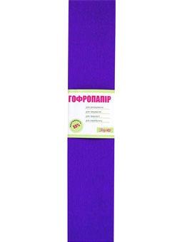Бумага гофр. 1Вересня фиолет. 55% (50см*200см) (701516) [5009077015165]