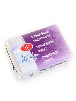 Краска акварельная КЮВЕТА, фиолетовый хинакридон, 2.5мл ЗХК (352555) [4690688007529]