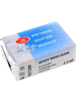 Краска акварельная КЮВЕТА, ярко-голубая, 2.5мл ЗХК (351243) [4607010589226]