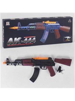 Автомат AK 444 (96/2) підсвічування, звуки пострілів, в коробці [6969684410229]