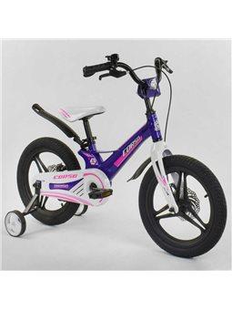 """Велосипед 16"""" дюймов 2-х колёсный """"CORSO"""" MG-94775 (1) ФИОЛЕТОВЫЙ, МАГНИЕВАЯ РАМА, ЛИТЫЕ ДИСКИ, ДИСКОВЫЕ ТОРМОЗА, в коробке [68"""