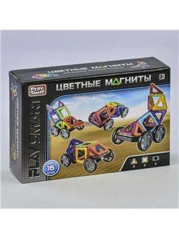 Конструктор магнитный 2426 Play Smart (48/2) 16 деталей, 5 моделей, в коробке [6990560260294]