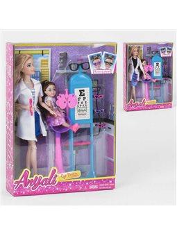 """Кукла 333-3 """"Врач"""" (60/2) 2 вида, в коробке [6982095431188]"""