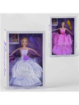 Кукла JJ 8595 (72/2) 2 вида, в коробке [6982863431839]