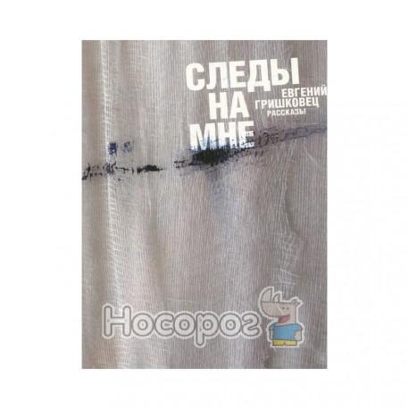 яШк.Картографія Атлас автомобільних шляхів України 1:1000000