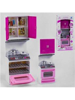 Кухня 66047-4 (48) в коробке [6967450351097]