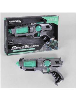 Пистолет 838-1 (48/2) в коробке [6982034411486]