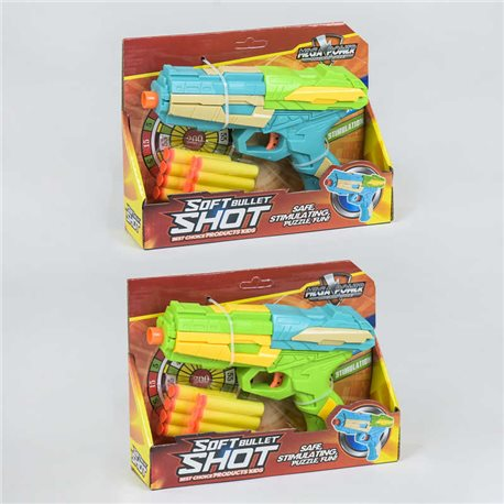 Фото Пистолет Н 03 С-1 (72/2) 2 цвета, с мягкими пулями, в коробке [6965869410015]
