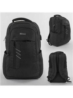 Рюкзак школьный С 43644 (30) 1 отсек, 4 внешних кармана, USB переходник, порт для наушников, в пакете [6900067436443]