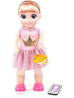 "Кукла ""Милана"" (37 см) на вечеринке (в коробке) 79343 [4810344079343]"