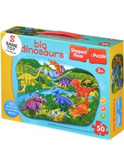 Пазл Same Toy Крупные динозавры 2205Ut