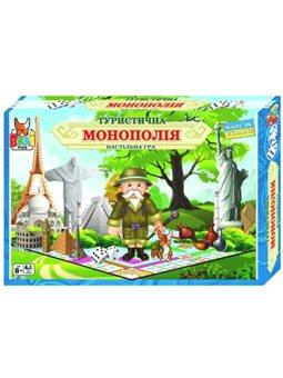 Настольная игра «Туристическая монополия» на украинском языке