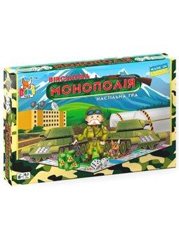 Настольная игра Boni Toys Военная монополия