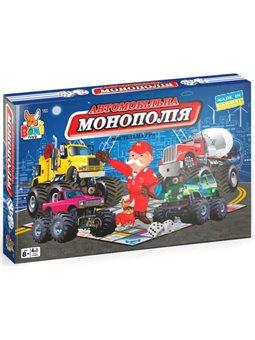 Настольная игра Автомобильная монополия, Boni Toys