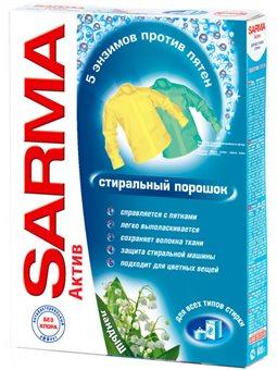 Стиральный порошок Sarma Актив Ландыш 400 г (4820026412795)