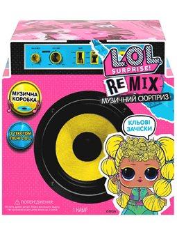 """Игровой набор L.O.L SURPRISE! W1 серии Remix Hairflip"""" - Музыкальный сюрприз"""" (566960) [П0000331189]"""