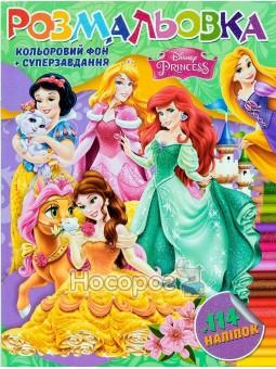 Раскраска с заданиями Принцессы + 114 наклеек (укр.)