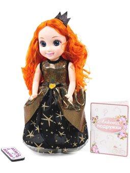 Кукла Polesie Анна 37 см на балу (4810344079305)