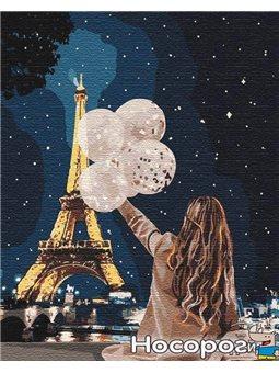 """Картины по номерам """"Незабываемый вечер в Пари"""