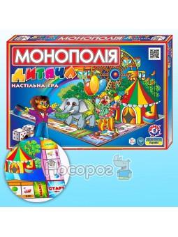Экономическая игра Детская монополия Технок 0755