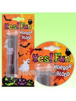 Краска для лица и тела Yes! Fun Blood 973282