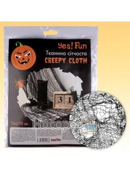 Декоративное изделие Yes! Fun Ткань сетчастая Creepy Cloth к хеловину