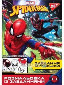 Раскраска с заданиями YES Marvel Изучай английский язык 742651