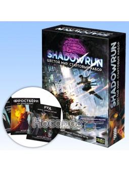 Shadowrun: Шестой мир. Стартовый набор 915175