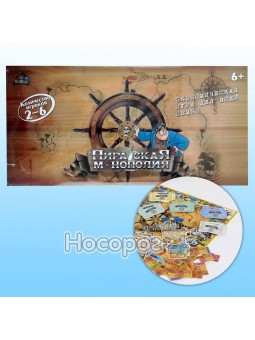 Игра настольная Монополия Пиратская №SR2901