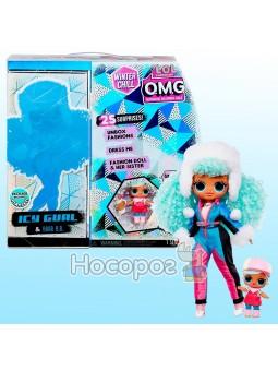 Игровой набор с куклой L.O.L. SURPRISE! серии O.M.G Winter Chill ЛЕДЯНАЯ ЛЕДИ 570240